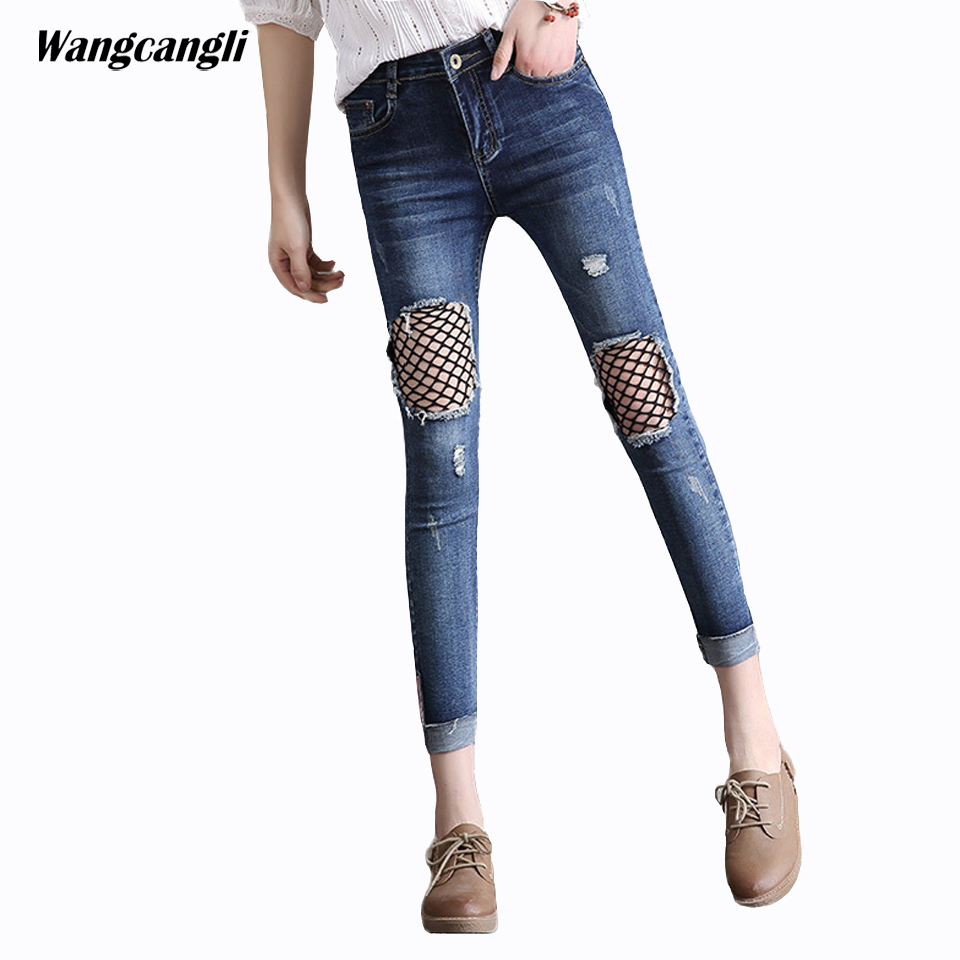 jeans women black holes ripped jeans femme elasticity ladies sexy Skinny Fishnet Hollow Out denim pants summer 5XL wangcangli  giyi plus size 5xl 4xl mid waisted skinny distressed jeans women sexy ripped denim pants femme slim trousers ladies summer 2017