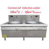380V Commercial concave induction cooker Dual cooker High power kitchen restaurant electromagnetic large frying stove 12kw/15kw