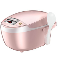 Rice Cooker Micro Steam Valve 24 Hours To Make An Appointment Topaz The Tank 3 L Electric Rice Cooker
