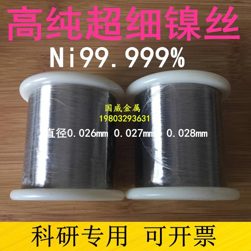 Fil de Nickel pur fil de Nickel haute pureté métal fil de Nickel doux 0.025mm-0.05mm