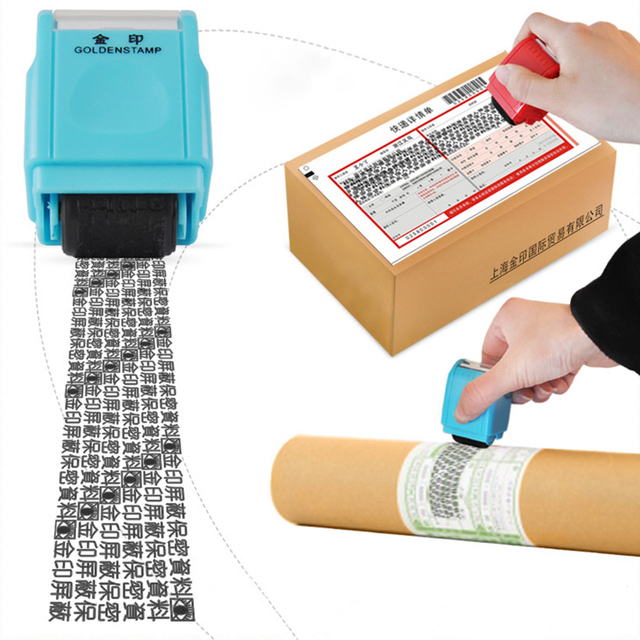 1Pcs Practical Guard Your ID Roller Stamp SelfInking Messy Code Tool 254197