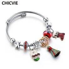 Женский браслет chicvie Рождественский в наличии sbr180130