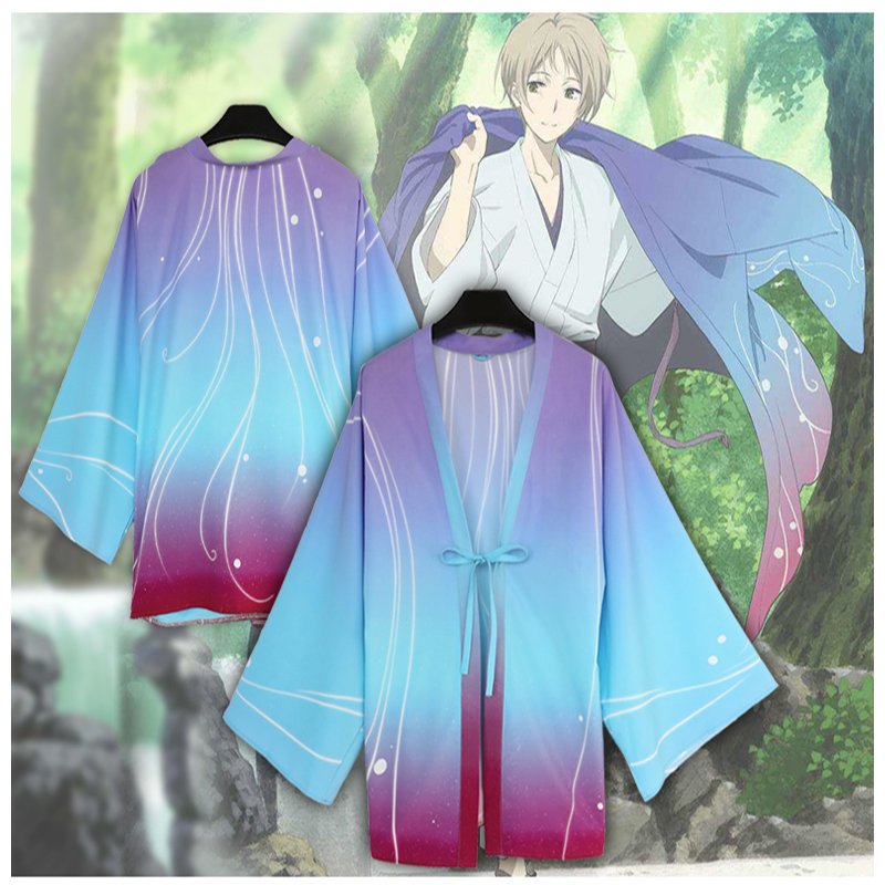 Anime Natsumes Book Of Friends Cosplay Costume Takashi Natsume Cosplay Costumes Halloween Party Cosplay Coat