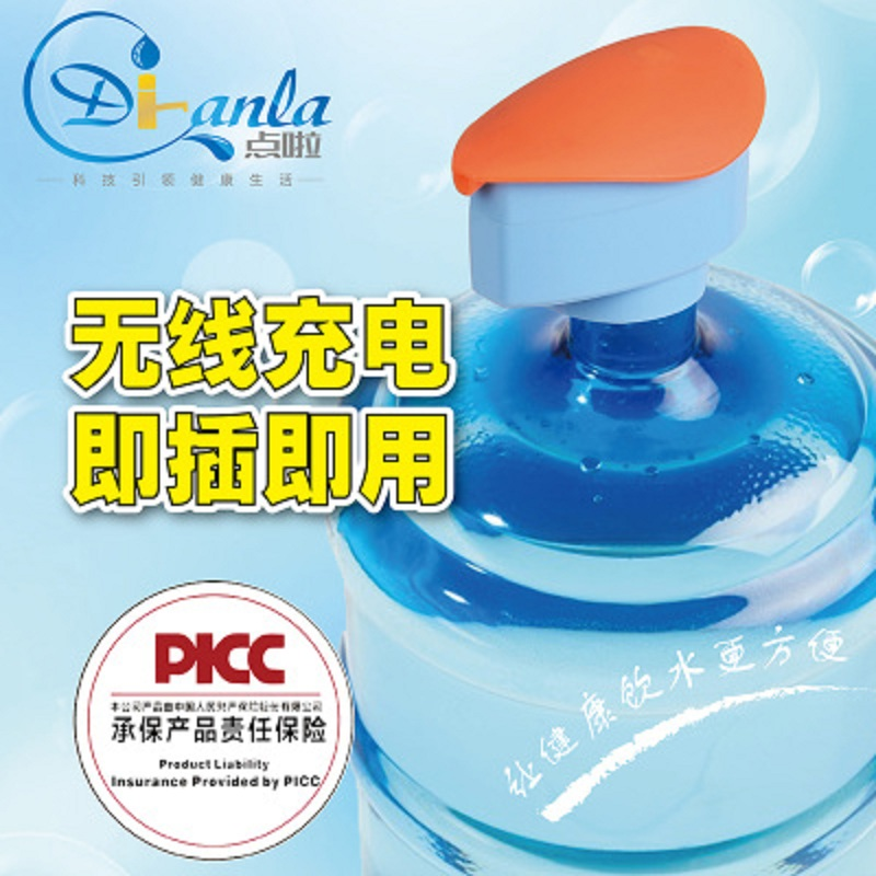 Bottle water drink dispenser pump wireless automatic dispenser rechageable pump sensitive touch electric water drinking pump yj humidifier electric water bottle pump dispenser drinking water bottles suction unit water dispenser kitchen tools