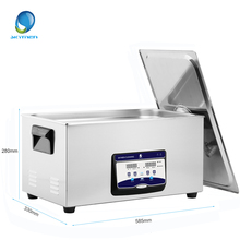 цена на Skymen Digital 22L 480W Ultrasonic Cleaner Heated Timer Stainless Steel Ultrasound Bath Solution Ultra Sonic Cleaning Device