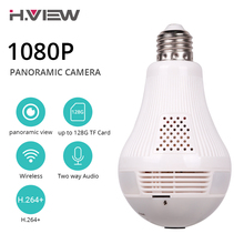 H.VIEW 1080P 360 Camera Panoramic Camera Camara Wifi 1080p 360 Cameras Bulb Camara Wifi CCTV Cameras for Android iPhone