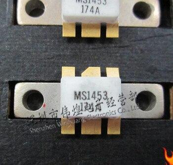 10 ピース/ロット MS1453 新オリジナル