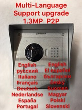 Dahua VTO2000A IP Metal Villa Outdoor Station intercom Video Door Phone DAHUA POE P2P Metal Villa Outdoor Station