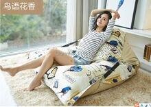 Factory Direct Custom Lazy Chair Creative Leisure Bean Bag ( filler included)Simple Ldyllic Scene Swim Spa Sofa Lazy Bones