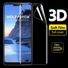 WOLFPSYCH Soft Full Cover Screen Protector For G7 One LG X5 Hydrogel Film For