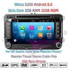 Winca S200 Android 8,0 dvd-плеер автомобиля для 7 «VW Sagitar Джатта Jetta Magotan Passat CC Magotan Touran Golf Tiguan стерео gps Navi