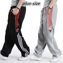 Męskie spodnie Harem tactica marki zwiotczenie spodnie wojskowe spodnie Plus rozmiar w pasie starszych workowate spodnie dresowe dla joggerów hip hop