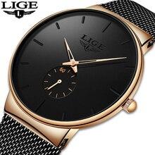 LIGE Top Luxury Brand Ultra-thin Business Quartz Watch Mens Casual Mesh Steel Gold Waterproof Sport Man Relogio Masculino