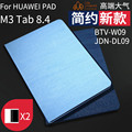 Cuero de la pu case cubierta para huawei mediapad m3 8.4 pulgadas tablet pc case para huawei protectora m3 btv-w09 btv-dl09 + film + Stylus