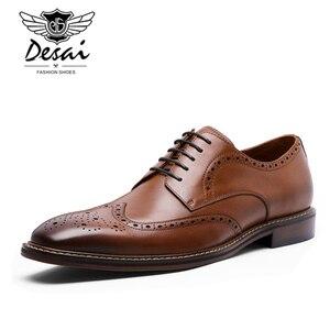 Image 2 - DESAI Yeni Gelenler Erkekler İş Elbise Ayakkabı Hakiki Deri Brock Retro Beyefendi Ayakkabı Resmi Oyma Bullock Ayakkabı Erkekler DSA002