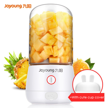 Joyoung L3-C8 mini Juice Blender USB Portable Juicer Cup 1500mah Multifunction Mixer