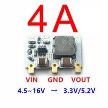 98% 4A 미니 DC DC 벅 컨버터 6V 16V 9V 12V ~ 5V 3.3V 스텝 다운 전력 전압 레귤레이터 모듈
