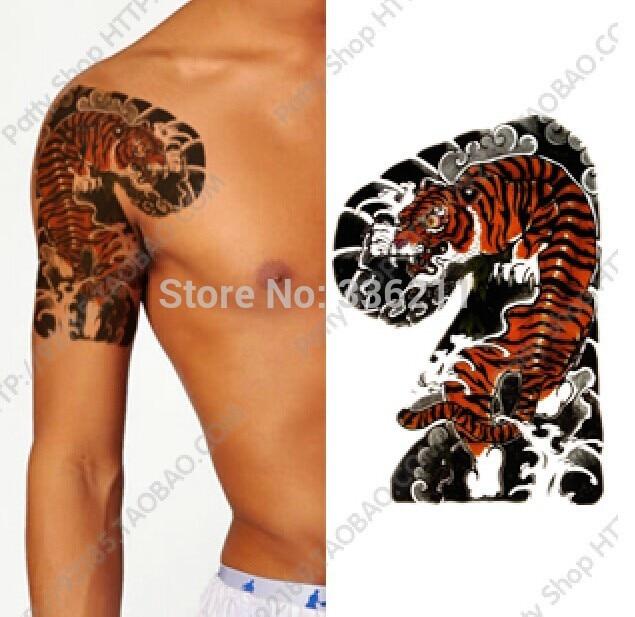 3pcs big large tiger design temporary