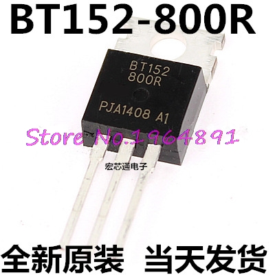 10pcs/lot BT152-800R TO220 BT152-800 TO-220 152-800R In Stock
