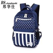 2017 новый водонепроницаемый Оксфорд рюкзак горячие Корейской плеча рюкзак мода junior high school студент сумки