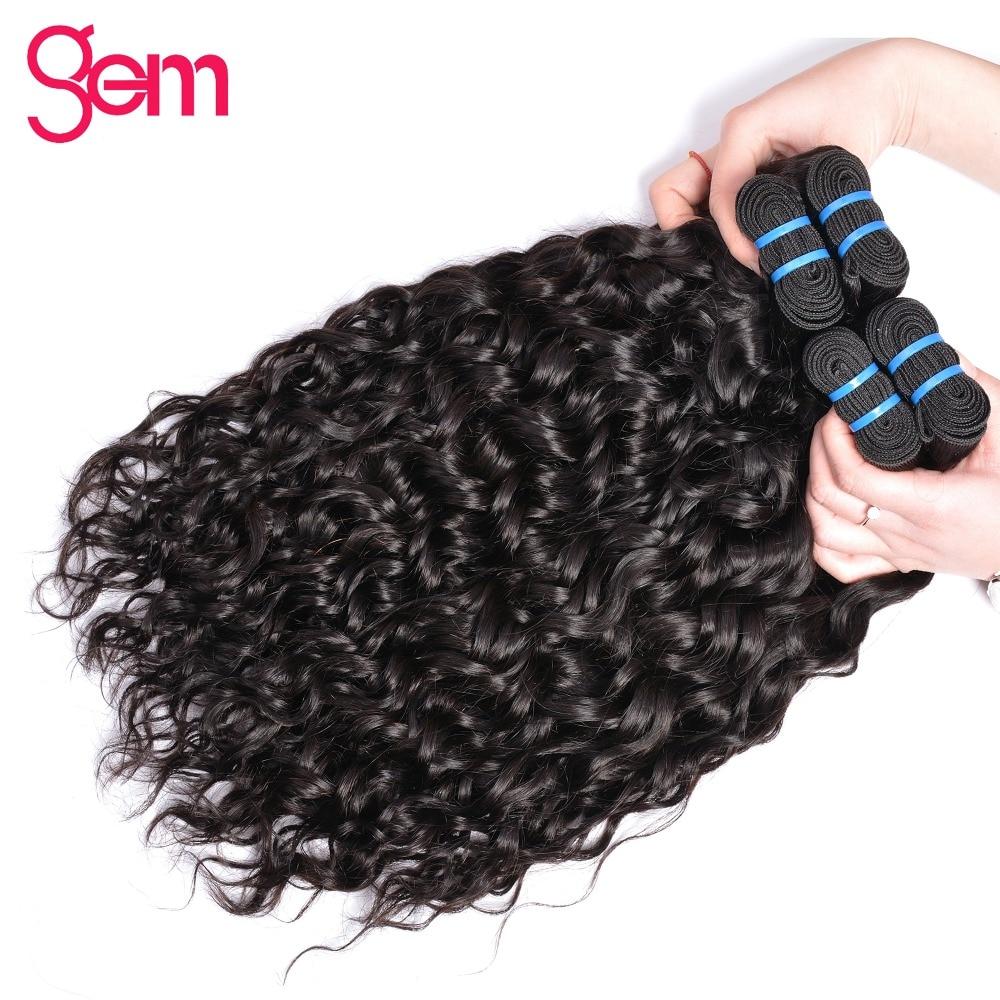 Brazilian Water Wave 4 Bundles Deal 10 28 100 Real Human Hair Weave Bundles GEM Beauty