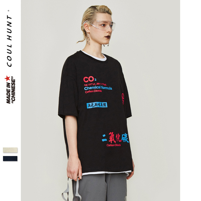 2019 SS Fashion Chemical Formula Carbon Dioxide Printed T shirt Hip Hop Skateboard Loose Fit O-neck Cotton Short Sleeve T-shirt