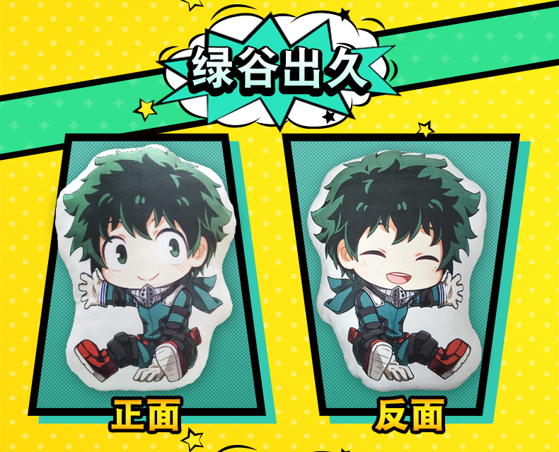 My Hero Academia Anime Boku No Hero Yoh Asakura Katsuki Bakugo Shoto Toooroki Dolls & Stuffed Toys Plush Girl Soft Gift Hot Sale