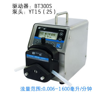 BT300S YT25  Lab Industrial Variable Big Flow Speed Dosing Peristaltic Pump Liquid Fluid Water Tubing Pump 0.16-1600ml/minBT300S YT25  Lab Industrial Variable Big Flow Speed Dosing Peristaltic Pump Liquid Fluid Water Tubing Pump 0.16-1600ml/min