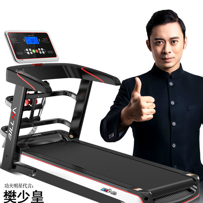 Electric Treadmill For house Fitness Equipment For Weight Loss Exercise Equipment Running Machine Fitness Running Machine ancheer fitness folding electric treadmill exercise equipment motorized treadmill gym home walking jogging running machine page 2
