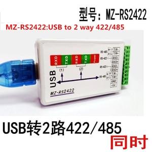 Image 4 - FT232 USB כדי 232 485 ttl USB כדי RS232 USB יציאה טורית מודול usb לcom ממיר מבודד סידורי מודול /הפוטואלקטרי בידוד