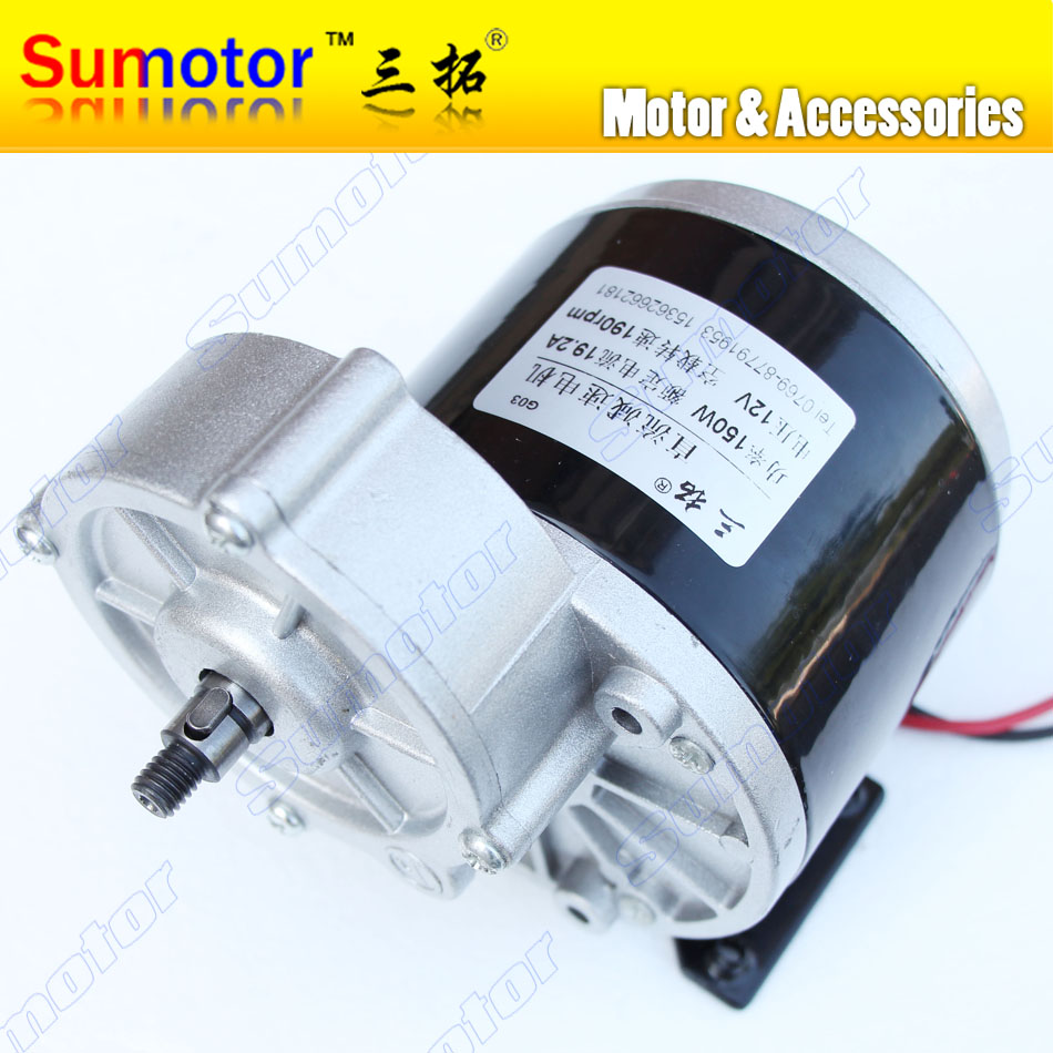 DC 12V 150W 190RPM High Torque metal gear box reducer DC Motor for Industry machine Bicycle Electric vehicle speed variable 12v dc metal gear reducer motor high torque dc gear box motor new arrival