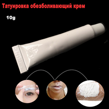 Tattoo Cream Premium 1 Tube Permanent Makeup Tattoo Eyebrow Lip Cream 10G For 3 To 3.5 Hours On Skin