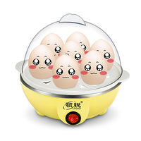 Cute Mini Single Layer electric Egg Boiler Breakfast Making Machine Hot Milk Stainless Steel Body One button Easy Operation