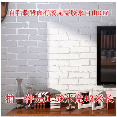 3 D Brick Grain Sticky Wallpaper Adhesive Non Woven Fabric Stickers From TV Setting Wall Bricks 395z In Wallpapers Home