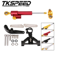 Motorcycle complete set CNC direction shock absorber stabilizerlinear linear stabilizer support for Kawasaki ZZR1400 ZX 14R ZX14
