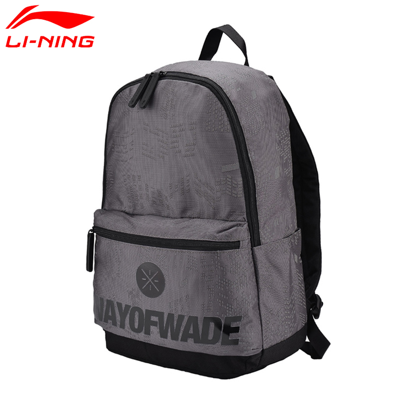 Training Bags Li-ning Men Wade Basketball Backpack Training Polyester Bags Lining Sports Backpack Absm001