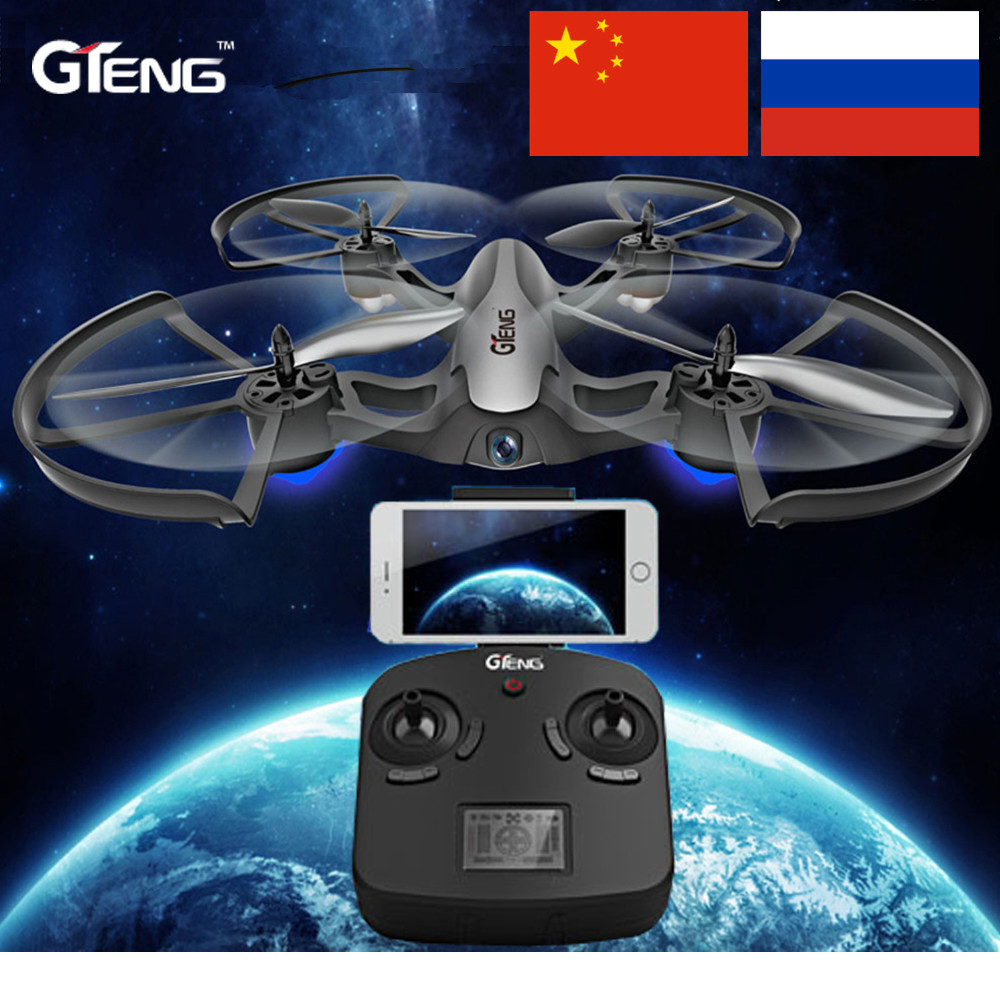 Gteng Quadrocopter With Camera Dron Wifi Drone Helicotper