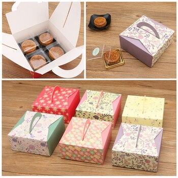 50pcs cake packing box gift box dessert snow Niang puff cookies cake moon cake Egg Tart shipping