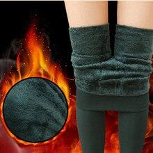 Зимние теплые женские Однотонные эластичные утолщенные узкие брюки, незаменимые леггинсы