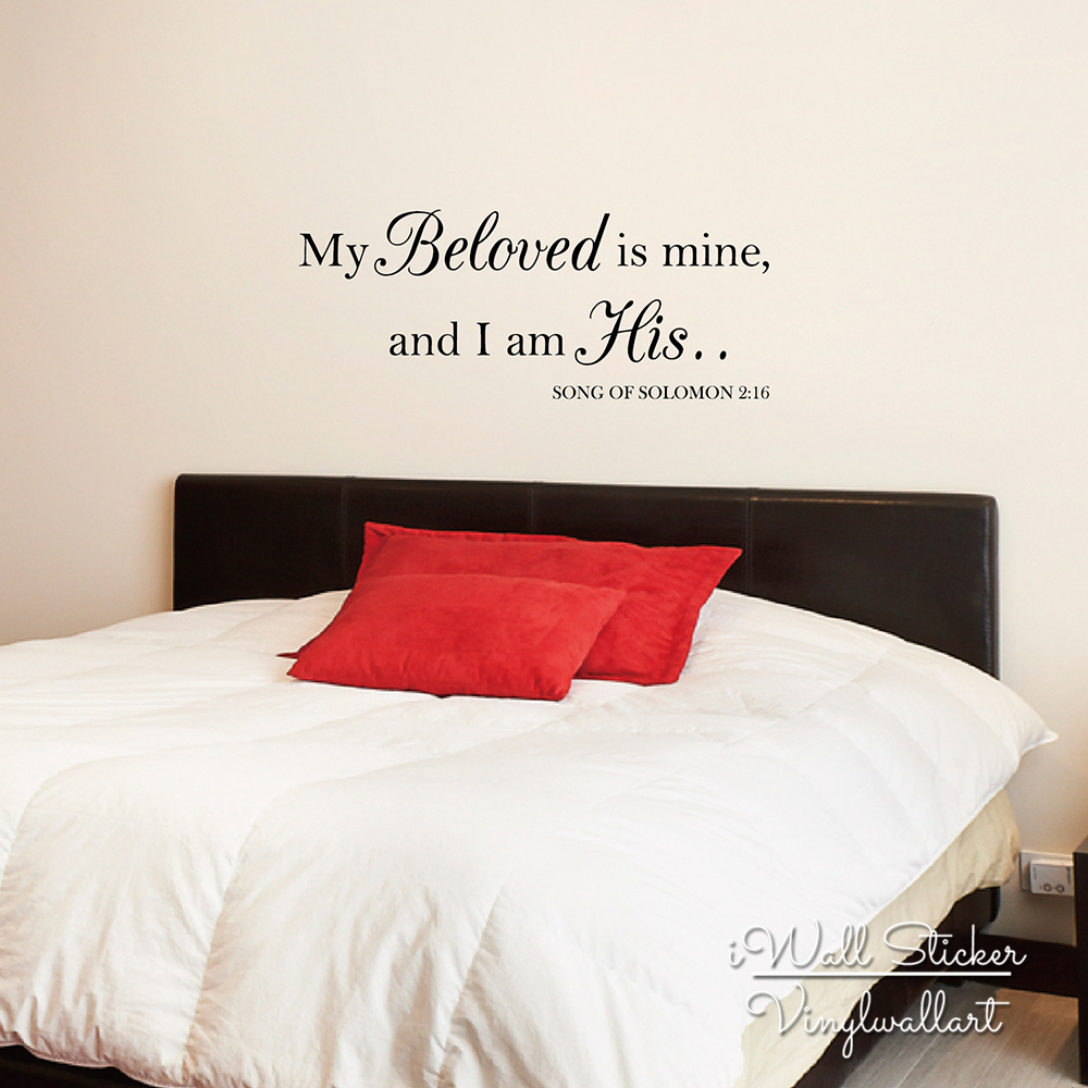 US $9.23 16% OFF|My Beloved Is Mine Quote Wall Sticker Bible Love Quote  Wall Decal Bible Wall Quotes Bedroom Wall Quotes Cut Vinyl Stickers Q138-in  ...