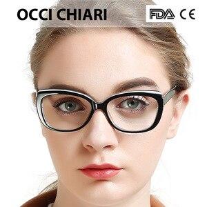 Image 3 - OCCI CHIARI oprawki do okularów okulary kobiety jasne soczewki na receptę medyczne okulary optyczne rama óculos Lunettes Gafas W COLOTTI