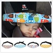 Регулируемая детская коляска с креплением для головы, ремень для безопасности сна, Защитная ткань