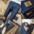 M-4XL 5XL Fashion Harem Pants Men Urban Tactical Pants Loose Drop Crotch Pants Denim Plus Size Pantacourt Homme PP11