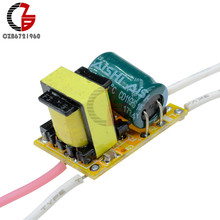 Ac 110V 220V 3W Led Driver Voeding Transformator Module Licht Driver Voltage Converter Regulator Voor Led plafond Downlight(China)