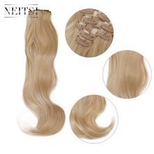 Neitsi 20 7Pcs/Set Curly Clip in Synthetic Hair Extensions P18-613#