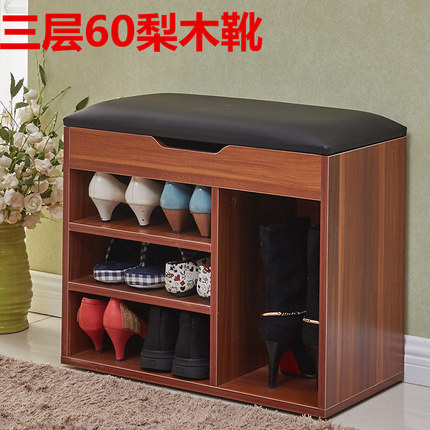 Free installation beech wood color change stool shoe contracted contemporary shoes stool receive shoe rack storage stool sofa ou