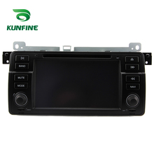 Quad Core 1024*600 Android 5.1 Car DVD GPS Navigation Player Car Stereo for BMW 3 Series E46 1998 to 2001 Radio 3GWifi Bluetooth