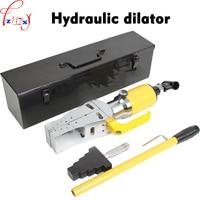 FS 14 Manual hydraulic flange separator integral flange separator 81mm hydraulic expander manual hydraulic tools 14T 1PC