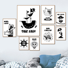 Pirate Ship Captain Fox Panda Turtle Wall Art Canvas Painting Cartoon Nordic Posters And Prints Pictures For Kids Room