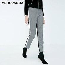 Vero Moda ใหม่ผู้หญิง Houndstooth Splice ซิปด้านหน้าลายสก๊อตยืดกางเกง